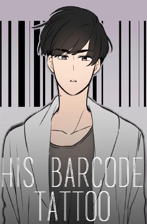 HisBarcodeTattoo